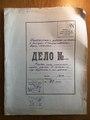 1912 год. Список лиц имеющих право участия в выборах по Бердичеву и уезду.pdf