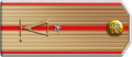 1916oir05-p13r.png