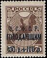 1922 CPA 32.jpg