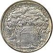 1922 Grant Memorial Half dollar with star, reverse.jpg