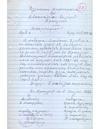 1925 1926 apolythrion Lioudakh Eleytheria Didaskaleio Thhlewn Hrakleiou ABE148 AEE26.1.pdf