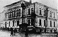 1930-е. Первая городская больница (на Пожарной площади). Сталино.jpg