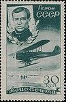 1935 CPA 493.jpg