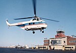 1969 - Americus Airways Helicopter at ABE - Allentown PA.jpg