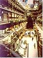 1981 Euclid Arcade.jpg
