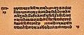 19th century manuscript copy, 15th century Hatha yoga pradipika, Schoyen Collection Norway.jpg
