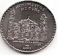 1 песо. Куба. 2001. Монументы Кубы - Церковь Святой Троицы, Гавана.jpg