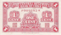 1 Cent - Central Reserve Bank of China (Republic 29 - 1940) 02.png