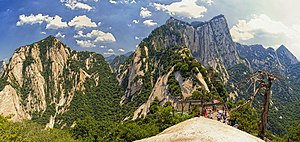 Mount Hua - View from the North Peak