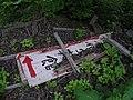 2006-06-20 Kazuzuke Kazama House - Yubari,Hokkaido P6200030.jpg