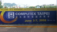 2008Computex Official Multi-language Welcome AD at Xin-yi Road Entrance.jpg