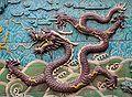 20090528 Beijing Nine Dragon Wall 7985.jpg