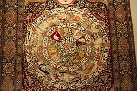 2010 National Carpet Museum Tehran 4736438825.jpg