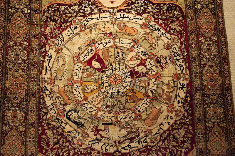ملف:2010 National Carpet Museum Tehran 4736438825.jpg