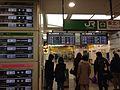 2012年12月に東北新幹線北改札口・南改札口・ラッチ内コンコース・全ホームともフルカラーLED発車標に置き換えられた(画像は2014年1月2日撮影) 2014-04-01 23-31.jpg