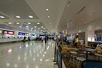 2012-12-12 Sydney Kingsford Smith airport. International arrivals 04.jpg