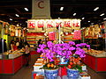 2013TIBE Day4 Hall1 Kuochia Publishing 20130202.JPG