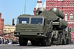2013 Moscow Victory Day Parade (39).jpg