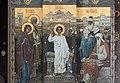 2014 Nowy Aton, Monaster Nowy Athos (wnętrze) (10).jpg