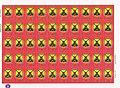 2015. Герб Докучаевска на листе почтовых марок 2.jpg