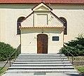 2016 Kościół św. Jana Ewangelisty w Niedźwiedniku 8.jpg