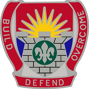 53rd Troop Command - Image: 204 Eng Bn DUI