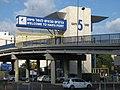 211 2010-09-05 15-48-39 Haifa Port.JPG