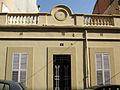 241 Conjunt de cases al carrer González de Soto, núm. 8.jpg