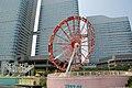 2 Chome-1 Minatomirai, Nishi-ku, Yokohama-shi, Kanagawa-ken 220-0012, Japan - panoramio - jetsun (1).jpg