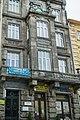 46-101-1667.житловий будинок. Театральна, 6.jpg