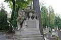 46-101-4039 Lviv SAM 8199.jpg