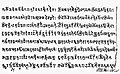 5th or 6th century Vadathika Cave Inscription, Sanskrit, Shaivism, Anantavarman, Gupta script, Ancient Om symbol.jpg