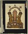 6. Kriegsanleihe! 10. Mai bis 8. Juni 1917 - Wm. Dachauer. LCCN2006680286.jpg