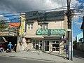 6525San Mateo Rizal Landmarks Province 18.jpg