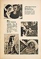 "65483 9 Kaiser ENTARTETE KUNST Ausstellungsführer 1937-38 Degenerate art exhibition programme Nolde Morgner Kurth ""Revelations of German religiosity"" No known copyright restrictions.jpg"