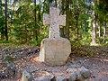 671. Mikhailovskoye. Cross on Poklonnaya Hill.jpg