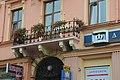 73-101-0437 Chernivtsi DSC 0530.jpg