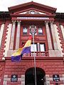 77 aniversario 2 república eibar4.JPG