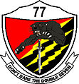 77th Infantry Battalion Seal.jpg