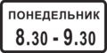8.5.7 (Road sign).png