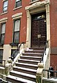 88 Joralemon Street entrance.jpg