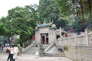 A-Ma Temple - Image: A Ma Temple (1386860279)