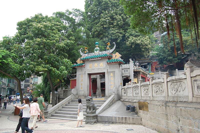 A-Ma Temple (1386860279).jpg