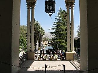 Afif-Abad Garden - Image: AFIF ABAD, shiraz