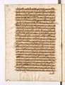 AGAD Itinerariusz legata papieskiego Henryka Gaetano spisany przez Giovanniego Paolo Mucante - 0090.JPG