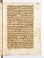 AGAD Itinerariusz legata papieskiego Henryka Gaetano spisany przez Giovanniego Paolo Mucante - 0193.JPG