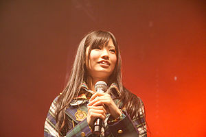 Asuka Kuramochi - Asuka Kuramochi at Japan Expo 2009, Paris