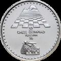 AM 100 dram Ag 1996 Chess b.png