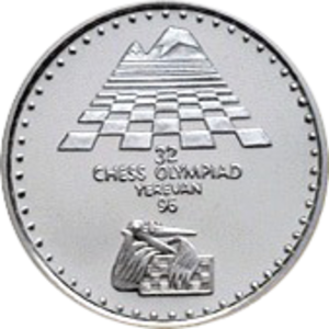 32nd Chess Olympiad - Commemorative coin of Armenia