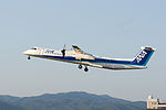 ANA Wings, DHC-8-400, JA851A (17353127831).jpg